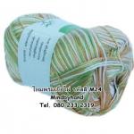 ไหมพรม Bamboo Cotton สีเหลือบ รหัสสี M24