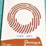 ►ออนดีมานด์◄ STAR A316 หนังสือกวดวิชา Ondemand โลกและดาราศาสตร์โอเน็ต สรุปเนื้อหาทั้งหมดเพื่อเตรียมสอบโอเน็ต มี Super map สูตรลัดเฉพาะของพี่โหน่งออนดีมานด์ มีจดละเอียดบางหน้า แบบฝึกหัดมีทำไปแล้วบางข้อ ด้านหลังมีเฉลยของอาจารย์ หนังสือเล่มหนา