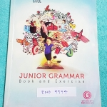 ►ครูพี่แนน Enconcept◄ ENG 9994 หนังสือกวดวิชาภาษาอังกฤษ ม.ต้น Junior Grammar Book and Exercises สรุปแกรมม่าภาษาอังกฤษระดับชั้น ม.ต้นครบทุกเรื่อง มีจดบางหน้า จดละเอียดด้วยดินสอและปากกา มีกฎเหล็ก + เทคนิคลัดการจำแกรมม่าหลายข้อ มีเทคนิคลัดเยอะมาก