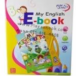 PS-1051 หนังสือ My English E-Book สำหรับเด็ก (Yellow)