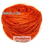 เส้นฝ้ายอินโด รหัสสี 21 สีส้ม