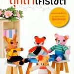 หนังสือ ตุ๊กตาโครเชต์