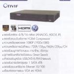WVR025-S3