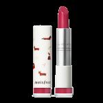 Innisfree Real Fit Lipstick (16 Jeju LTD)