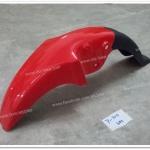 บังโคลนหน้า BELLE-R สีแดง