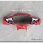 หน้ากากท่อนหน้า DREAM-EXCES (C100-P) แดงบรอนซ์
