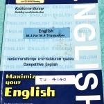 ►สอบเข้าเตรียมอุดม◄ TU 4140 หนังสือกวดวิชาภาษาอังกฤษ ม.3 สอบเข้า ม.4 ร.ร.เตรียมอุดมศึกษา มีโจทย์และข้อสอบทั้งเล่ม มีจดเฉลยบางข้อ หนังสือเล่มหนาใหญ่ ครอบคลุมเนื้อหาหลายเรื่อง เช่น Grammar , Vocab , Reading passage ,Synonym , Question Tag, Tense, Error iden