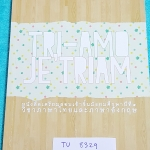 ►สอบเข้าม.4◄ TU 8329 Tri-Amo & Je Triam หนังสือรวมแนวข้อสอบวิชาภาษาไทยและภาษาอังกฤษ เพื่อใช้สอบเข้า ม.4 พร้อมเฉลยละเอียด เหมาะสำหรับอ่านทบทวนและเสริมความมั่นใจก่อนเข้าสนามสอบจริง มีเฉลยละเอียดครบทุกข้อ ในหนังสือมีเขียนบางหน้า