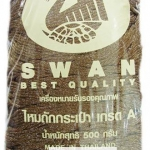 เชือกร่มดิ้นเงิน ตราหงส์ สวอน (ตราหงส์) 211 สีน้ำตาลเปลือกมะขาม