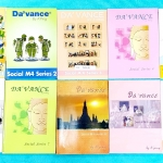 ►สังคม อ.ปิง ดาว้อง◄ SO 369A คอร์ส Social Series เล่ม 1-10 จดครบเกือบทั้งเล่มทุกเล่ม เล่ม 2-9 มีชีทเฉลยแบบฝึกหัดของอาจารย์ให้ต่างหาก ทุกเล่มมีสรุปเนื้อหากระชับเป็นข้อๆ และมีตารางเปรียบเทียบ ทำให้อ่านเข้าใจง่าย