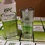 เซรั่มโบทาย่า Serum Tinospora Booster skincare