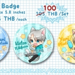 Yuri on Ice : Badges