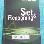 ►The Brain◄ MA 6721 หนังสือกวดวิชา คณิตศาสตร์ ม.4 เซต และการให้เหตุผล มีสรุปเนื้อหา สูตรสำคัญ ก่อนตะลุยทำโจทย์แบบฝึกหัด มีข้อควรรู้ ข้อควรระวัง เทคนิคลัดเยอะมาก จดครบเกือบทั้งเล่ม จดละเอียด โจทย์ Assignment มีเฉลยละเอียดและวิธีทำละเอียด