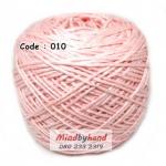 ไหมเบบี้ซิลค์ (ฺBaby Silk) รหัสสี 010 สีชมพูใส