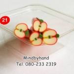 แท่งผลไม้ Polymer Clay Fruit ลาย 21