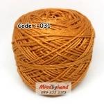 ไหมเบบี้ซิลค์ (ฺBaby Silk) รหัสสี 031 สีน้ำตาลทอง
