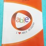 ►ครูโน้ต◄ ENG 6889 ภาษาอังกฤษเพื่อสอบเข้า ม.4 ร.ร.เตรียมอุดมศึกษา ตะลุยโจทย์ทั้งเล่ม เน้นฝึกทำโจทย์ เพื่อสอบเข้าเตรียม ม.4 มีโจทย์หลายแนวทั้ง Grammar, Vocab, Reading, Error Writing จดเกินครึ่งเล่ม หนังสือเล่มหนาใหญ่