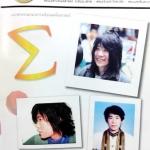 หนังสือเรียนพิเศษพี่ Sup'k คณิตศาสตร์ ม.5+ม.6 เทอม 2
