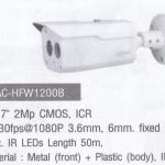 HAC-HFW1200B