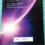►นักเรียนเตรียมอุดม◄ MA A622 สินิทธิ์ Zenith เซียนคณิตพิชิตโจทย์ 8 โจทย์คณิตสาสตร์สำหรับการสอบการแข่งขัน เรียบเรียงโดยน.ร.ในโครงการพัฒนาศักยภาพด้านคณิตศาสตร์ รุ่นที่ 11 ร.ร.เตรียมอุดมศึกษา มีโจทย์ตั้งแต่ระดับง่ายไปจนถึงระดับยาก แบบฝึกหัดแบ่งออกเป็น 8 ชุด