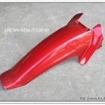 บังโคลนหน้าท่อนหลัง DREAM-NEW (C100-N) สีแดง