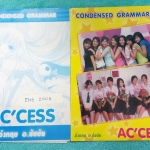 ►อ.ชัชชัย Access◄ ENG 200G Condensed Grammar เล่ม 1+2 ในเล่ม 1 มีสรุปหลักไวยากรณ์เต็มเล่ม มีหลักการ ,ข้อควรสังเกต ,Key Word สำคัญในการใช้แกรมม่า เล่ม 2 ตะลุยโจทย์แบบฝึกหัด มีจดเฉลยบางข้อ หนังสือมีขนาด 18.5*25.8*0.2 ซม.