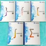 ►เอเลเวล◄ MA 1000 หนังสือเรียนพิเศษ พี่แท็ปเอเลเวล คอร์สแอดมิชชัน วิชาคณิตศาสตร์ ครบเซ็ทเล่ม 1-5 พร้อมไฟล์เฉลยอย่างละเอียด ในหนังสือมีสรุปสูตร เนื้อหาสำคัญ กราฟวิเคราะห์ข้อสอบ PAT 1 มีเทคนิคลัด หลักการทำโจทย์เยอะมาก ทุกเล่มจดครบเกือบทั้งเล่ม จดละเอียดมาก