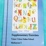 ►หนังสือเตรียมอุดม◄ ENG FR01 หนังสือเรียนภาษาอังกฤษ ม.5 Supplementary Exercises จดประมาณครึ่งเล่ม โจทย์เยอะมาก เน้นทำแบบฝึกหัดภาษาอังกฤษตามบทต่างๆ ในระดับชั้น ม.5