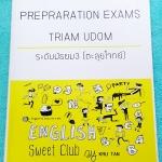 ►สอบเตรียมอุดม◄ ENG 8182 ครูตาล Prepraration Exams Triam Udom ระดับมัธยม 3 (ตะลุยโจทย์) มี Test แบบทดสอบทั้งเล่ม ครบทุกเรื่องทั้ง Grammar Structures, Writing , Error Idenifition , Cloze Tests, Conversations , Pre-Test , Post Test เน้้นฝึกทำโจทย์เพื่อสอบเข