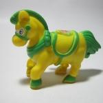 ม้าไขลานสีเหลือง