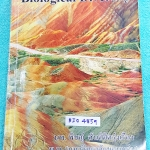 ►หมอพิชญ์ ไบโอบีม◄ BIO 4859 หนังสือกวดวิชา โอพีดี วิชาชีววิทยา Biological Diversity จดครบเกือบทั้งเล่ม จดละเอียดด้วยปากกาสี เล่มหนาใหญ่มาก