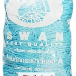 เชือกร่มสีพื้น ตราหงส์ สวอน (ตราหงส์) 130 สีฟ้าอ่อน