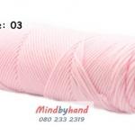 ไหมพรมวาเลนไทน์ รหัสสี 03 Light pink