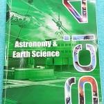 ►อ.บิ๊ก◄ BIG 5728 โลกและดาราศาสตร์ ม.ต้น SCI 4 มีจดเนื้อหาในห้องเรียนครบทุกครั้ง จดครบตามที่อาจารย์สอน จดละเอียด จดด้วยปากกาสีและดินสอ ตั้งใจเรียน แบบฝึกหัดมีทำไปบางข้อ ด้านหลังมีเฉลยครบทุกข้อ หนังสือเล่มหนาใหญ่