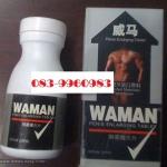 Waman ยากินเพิ่มขนาด บรรจุ 60 เม็ด