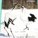 ►หมอพิชญ์ ไบโอบีม◄ ART 4248 Art Beam 2nd Edition อาร์ทบีมหมอพิชญ์เวอร์ชั่น 2nd Edition สรุปเนื้อหาวิชาชีววิทยาทั้งหมด ครบทุกบททุกเรื่อง พิมพ์สีสวยงามทั้งเล่ม ในหนังสือมีจดบางหน้า จดละเอียดมาก จดด้วยดินสอและปากกาสีสวยงาม