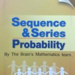 หนังสือกวดวิชา The Brain วิชาคณิตศาสตร์ ม.5 เรื่อง ลำดับและอนุกรม,ความน่าจะเป็น