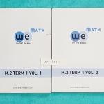 ►We Brain◄ MA 5340 คณิตศาสตร์ ม.2 เทอม 1 เล่ม 1+2 ครบเซ็ท จดเล็กน้อย มีสรุปสูตร โจทย์แบบฝึกหัด มีตัวอย่างข้อสอบสมาคมคณิตศาสตร์แห่งประเทศไทย ด้านหลังมีเฉลยโจทย์ Assignment อย่างละเอียด พร้อมวิธีทำละเอียด