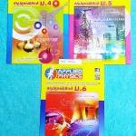 ►อ.ประกิตเผ่า แอพพลายฟิสิกส์◄ PHY 300S สรุปสูตรฟิสิกส์ ระดับชั้น ม.ปลาย ม.4-5-6 ครบทุกเรื่อง เนื้อหาตีพิมพ์สมบูรณ์ทั้งเซ็ท มีเขียนเพิ่มเติมเล็กน้อย ขายเกินราคาปก หนังสือทั้ง 3 เล่มมีขนาด 21 *29.5 *0.35 ซม.