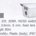 HAC-HFW2120D