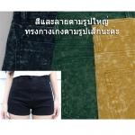 [[พร้อมส่ง]] MC01-012 กางเกงแบรนด์ Honey ผ้ายีนส์ฟอก