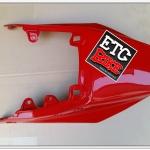 ท้ายเบาะ RXZ สีแดง