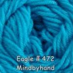 ไหมพรม Eagle กลุ่มใหญ่ สีพื้น รหัสสี 472