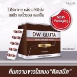 แพคเกจใหม่ De'White Gluta Gluta StemCells OverWhite 2 in 1 ดีไวท์ กลูต้า กลูต้าหน้าเด็ก บรรจุ 30 เม็ด