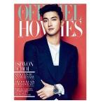 Pre Order / L`OFFICIEL HOMMES KOREA : 2015.07 หน้าปกSuper Junior : Si Won