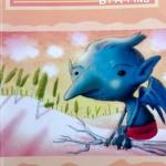 หนังสือกวดวิชา Da'vance อ.ปิง วิชาภาษาไทย คอร์ส ม.4 : วรรณคดี
