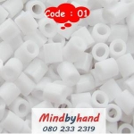 เม็ดบีท (Beads) ขนาด 5 มิล (ถุงละ 500 เม็ด)