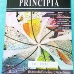 ►สอบเข้าเตรียมอุดม◄ TU 5231 Principia หนังสือรวมแนวโจทย์พิชิตเตรียม ภาษาอังกฤษ เคมี ชีวะ ฟิสิกส์ คณิตศาสตร์ ข้อสอบเข้มข้นพร้อมเฉลยละเอียด เน้นฝึกทำโจทย์ มีเฉลยละเอียดครบทุกข้อ
