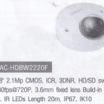HAC-HDBW2220F