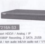 HCVR 7216A-S3